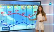 Прогноза за времето (23.02.2020 - централна емисия)