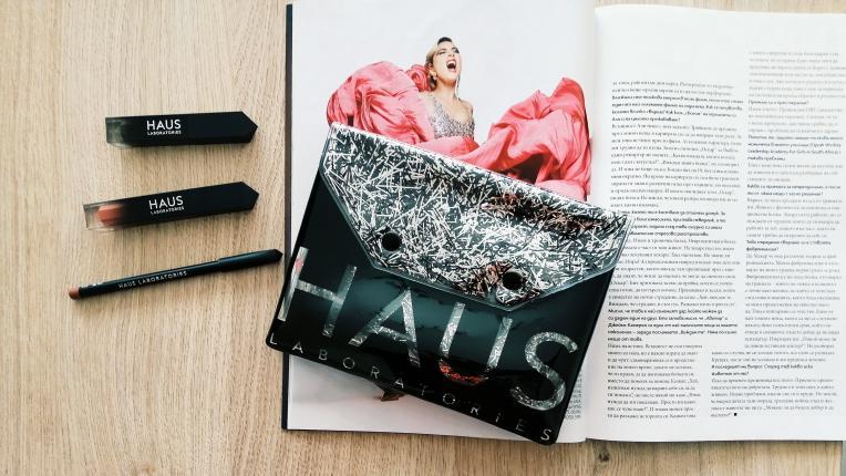 Обичай себе си с Haus Labs, хитовата марка на Лейди Гага