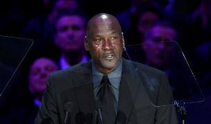 <p><strong>Майкъл Джордан</strong> през сълзи: <strong>Когато Коби умря</strong>, част от мен си отиде</p>