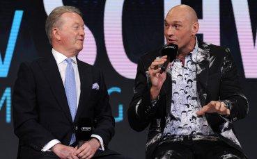 Промоутърът на Фюри иска мач с Джошуа и се присмя на Еди Хърн