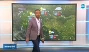 Прогноза за времето (25.02.2020 - обедна емисия)
