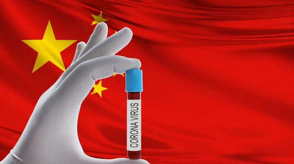 Китай търси доброволци за тестовете на новата...