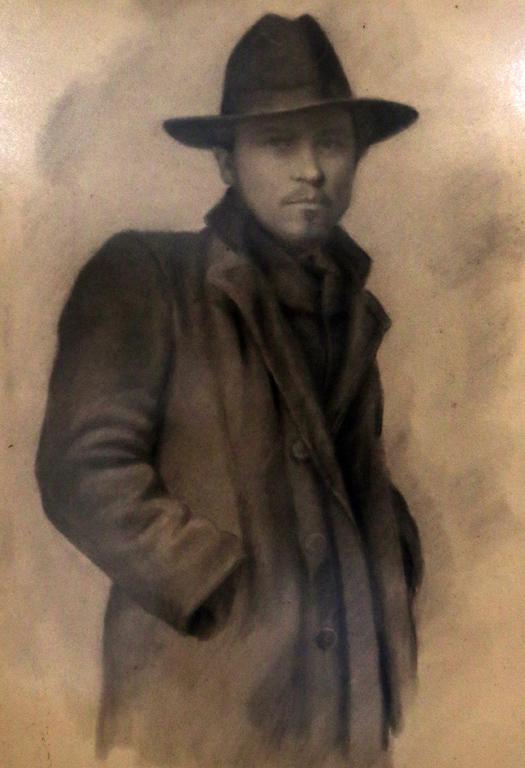 <p>Автопортрет, 1904 г.</p>