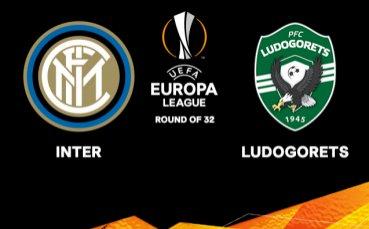 Лудогорец обяви програмата си преди мача с Интер