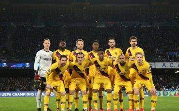 Ръководството на Барселона с надежда