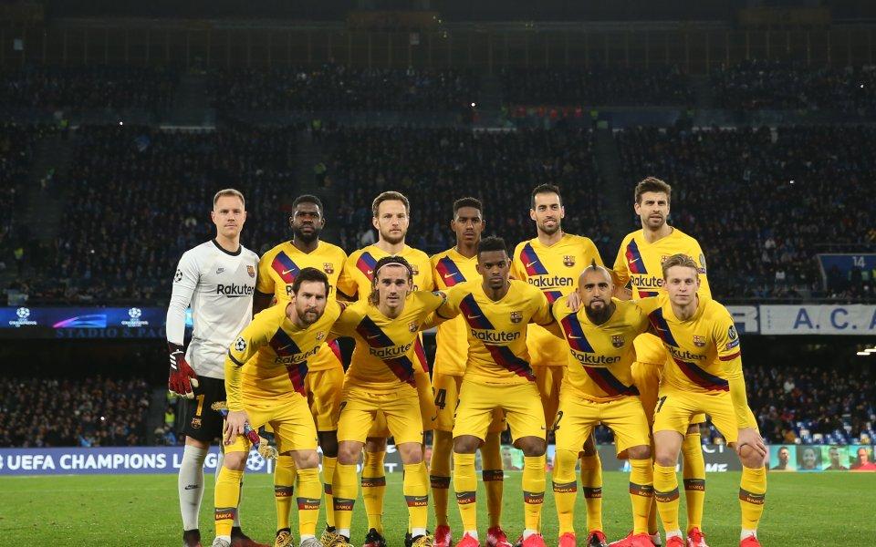 Ръководството на Барселона е уверено, че в близко време играчите