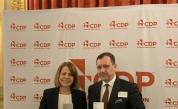 София получи най-висок рейтинг в областта на политиките за климата