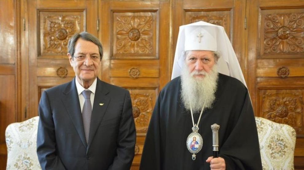 Патриарх Неофит се срещна с президента на Кипър (ВИДЕО)