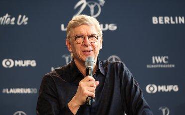 Венгер разкри защо Барселона няма да спечели Шампионската лига