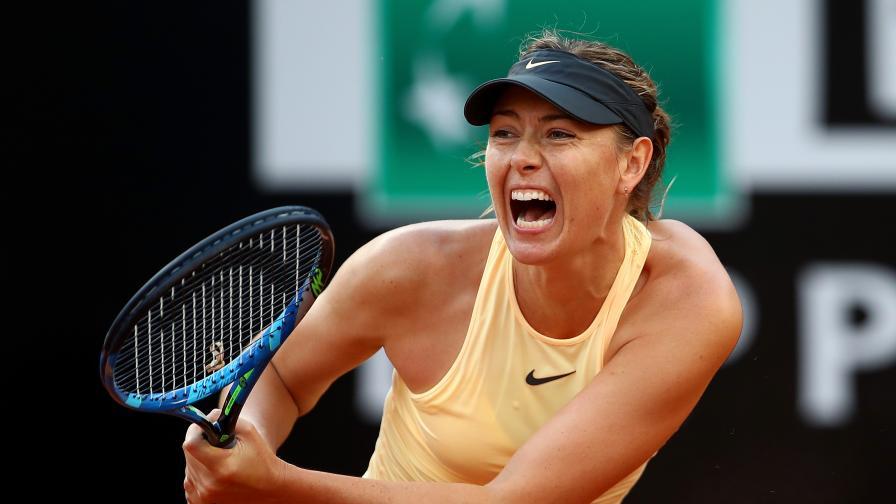 Сбогом тенис! Мария Шарапова слага край на кариерата си