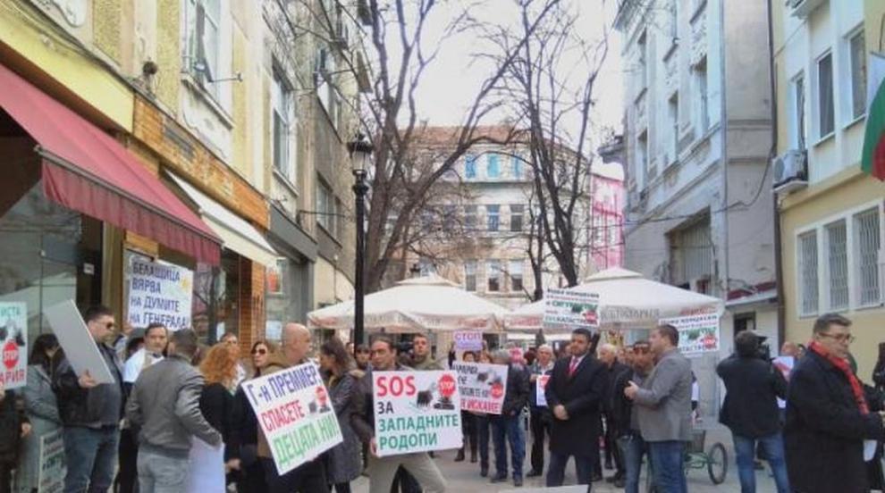 Десетки излязоха на протест срещу кариера край пловдивско село, искат...
