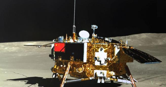 """Китайският космически апарат """"Чанъе-4"""" спечели надпреварата за обратната страна на"""