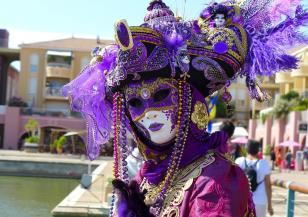 Време за…карнавали