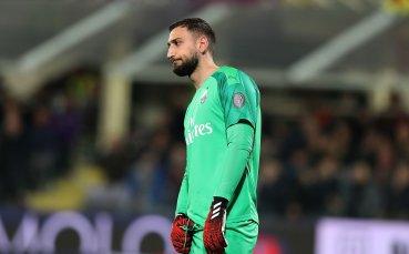 Милан се подготвя за раздяла с Донарума
