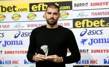 Георги Георгиев: Шестицата не е фикс идея за Славия