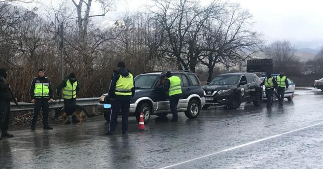 Днес под надзора на прокуратурата на територията на Гоце Делчев