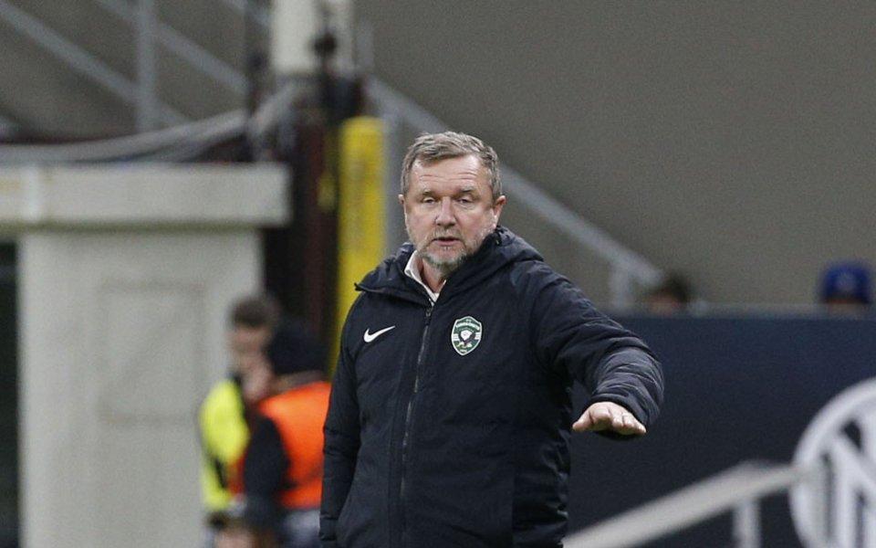 Треньорът на Лудогорец Павел Върба си пожела среща с Интер
