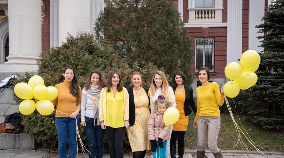 Започват безплатни прегледи за ендометриоза в 11 болници в страната