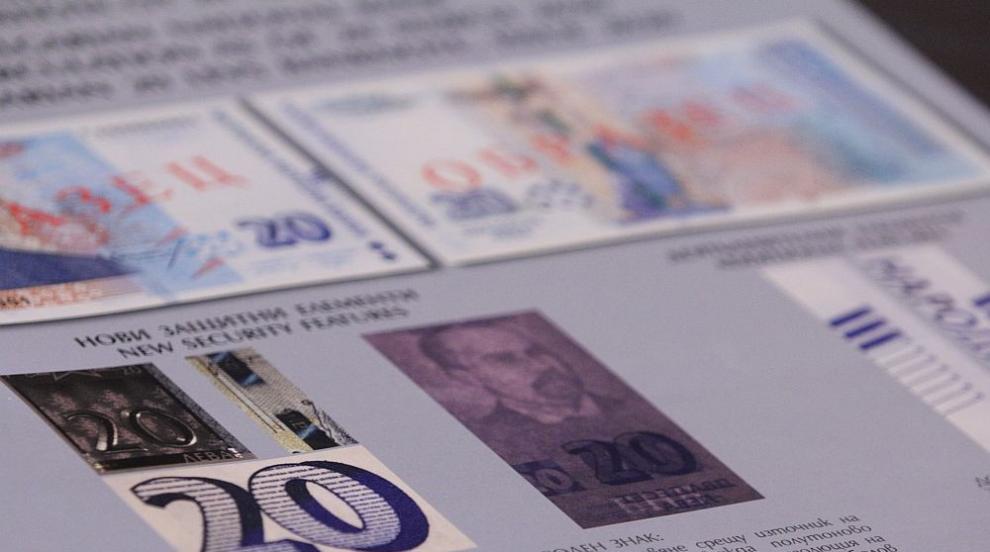 БНБ пуска в обращение нова емисия банкноти от 20 лева (СНИМКИ)