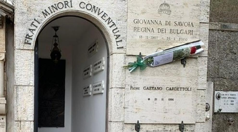 Цар Симеон II и царица Маргарита се поклониха на гроба...
