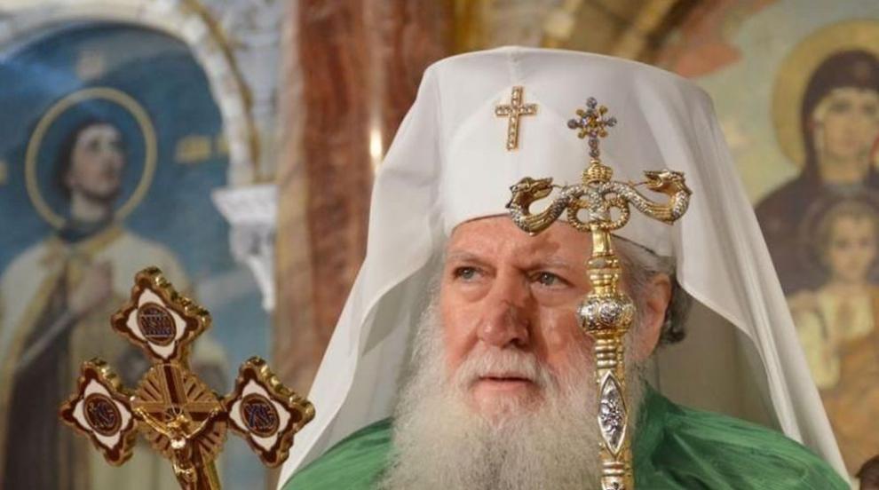 Патриарх Неофит отправи обръщение за началото на...