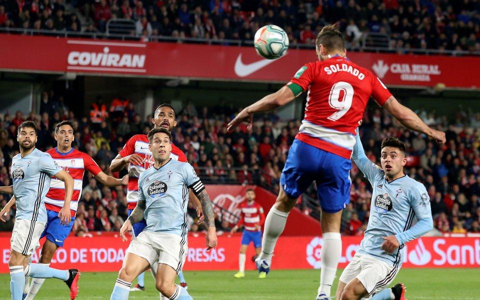 Футбол испания осасуна- гранада прогноз