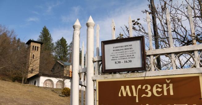 Традицията на художествените занаяти в Трявна е с над 300-годишна