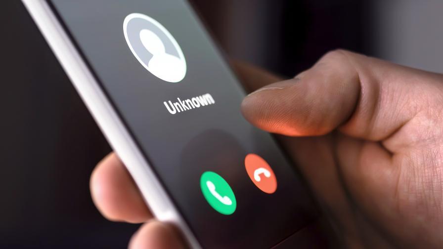 <p>ПСС да търси съдействие за локализация на телефон директно от съда</p>