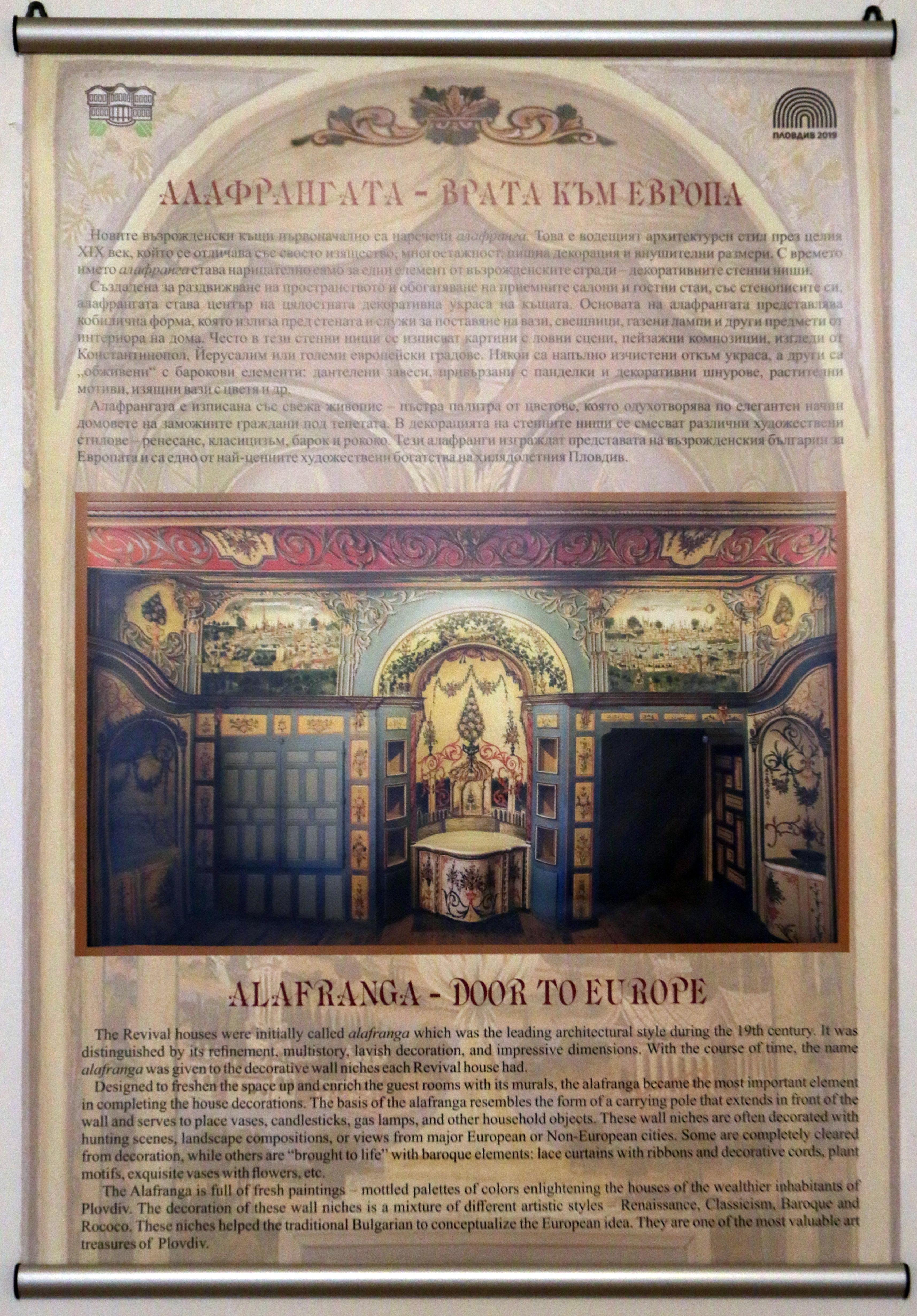 <p>Експозицията ще гостува в бившия Княжески дворец до 18 април 2020 г.</p>