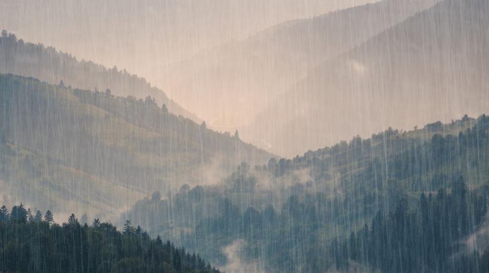 Облачно и мрачно време в първия почивен ден