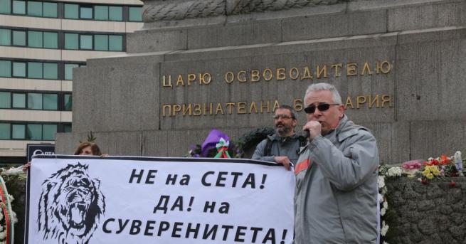 Граждани отново излязоха на протест срещу споразумението между ЕС и