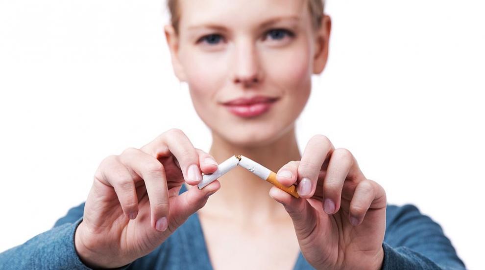 Обявяват конкурс по повод Световния ден без тютюн