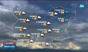 Прогноза за времето (09.03.2020 - обедна емисия)
