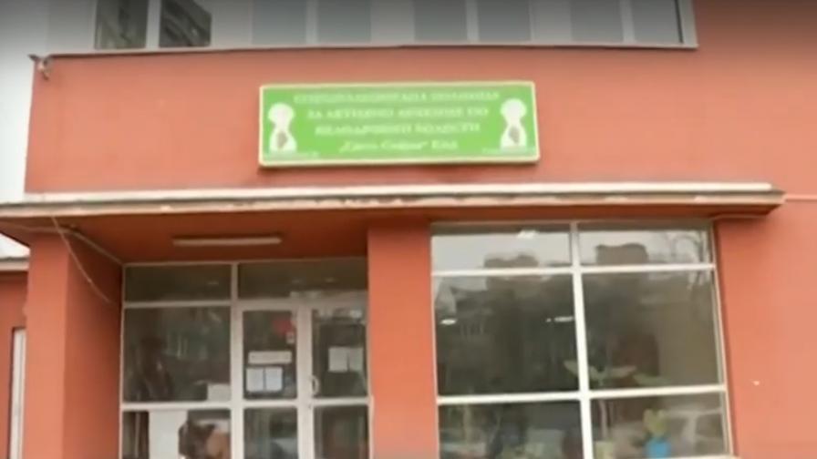 """Медици от """"Света София"""": Работим без защитни облекла"""