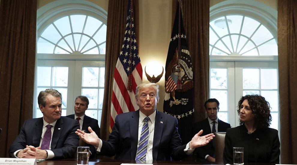 САЩ обмислят да блокират кредит на МВФ за Иран за...