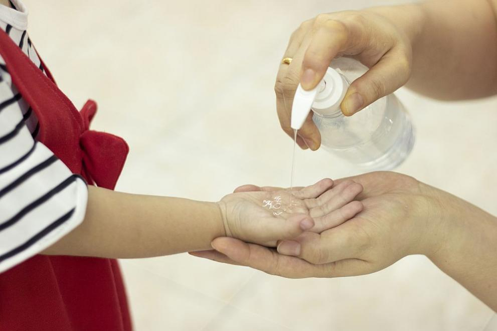 миене ръце