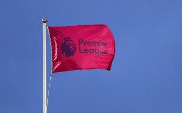 Сезонът в Англия ще бъде завършен най-късно до началото на юли