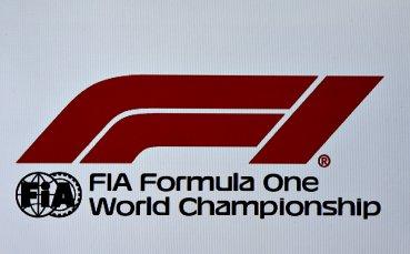 До седмица обявяват новия календар на Формула 1
