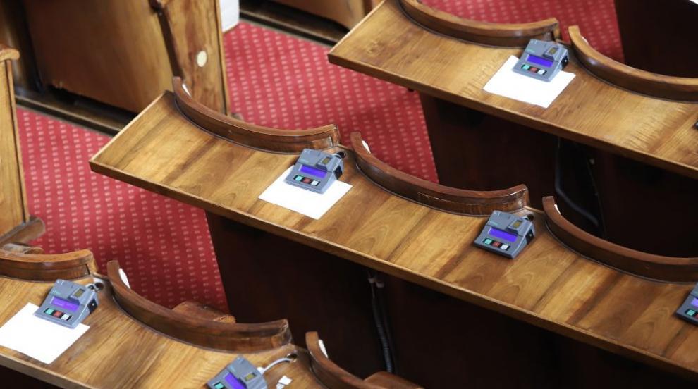 Бюджетната комисия разгледа на второ четене...