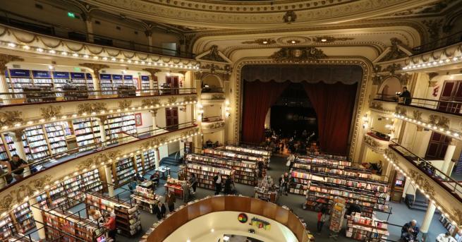 Вдъхновени истории Тази книжарница ще ви остави без дъх Живко
