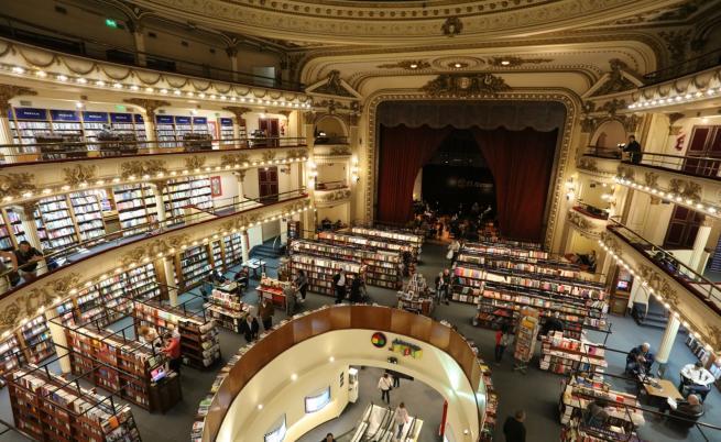 Тази книжарница ще ви остави без дъх