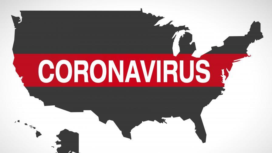 Бум на короронавируса в САЩ, изпревариха Китай