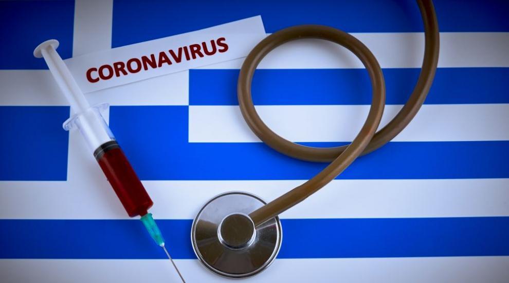 Гърция въведе 7-дневна карантина за всички, влизащи в...