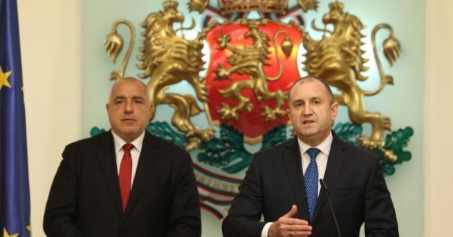 Безпрецедентно единство демонстрираха президентът и премиерът. Румен Радев и Бойко