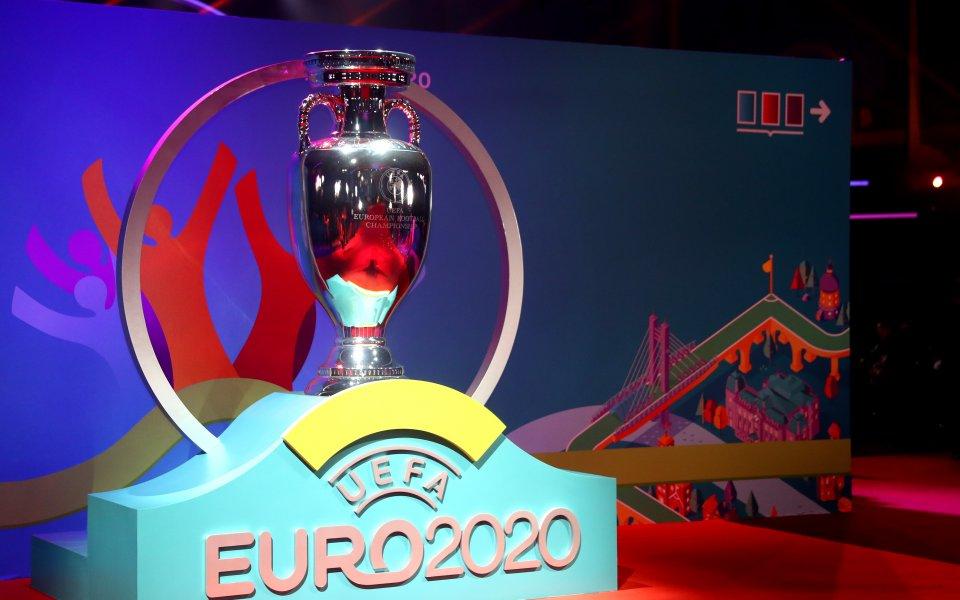 Ясни са и последните тимове класирали се за Европейското