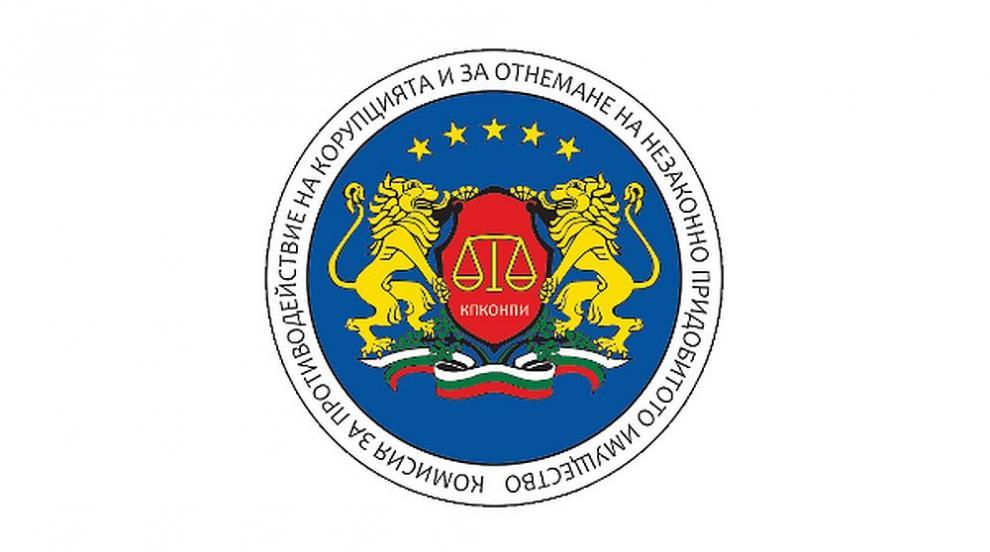 Антикорупционната комисия е отнела имущество за над...
