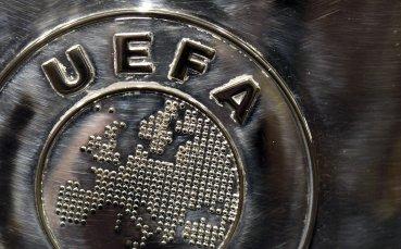 Ясна е датата кога УЕФА взима своите решения