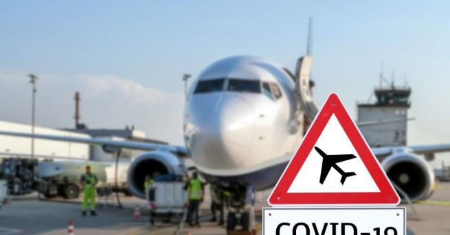 От тази нощ Словения спря напълно въздушния транспорт до 30