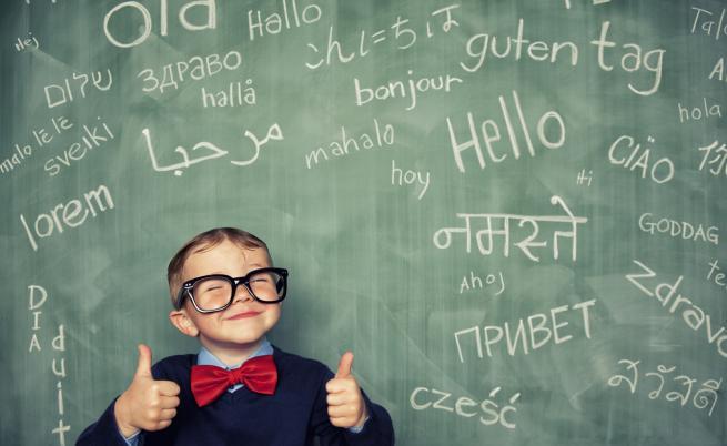 Познайте езика! Литературни класики в оригинал