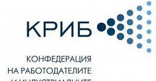 Добричката организация на Конфедерацията на работодателите и индустриалците в България